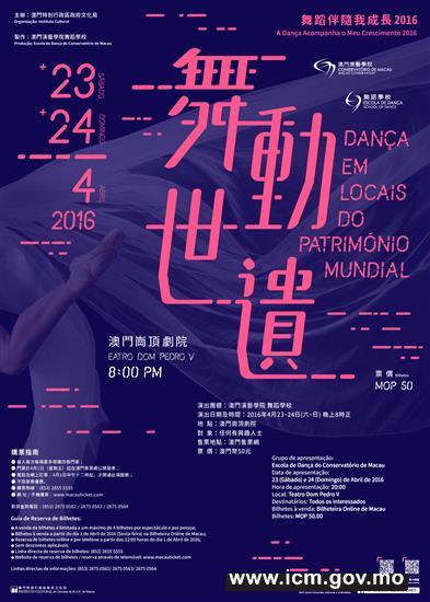 CMD-Poster-01 CMD-Poster-01