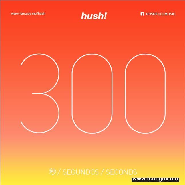 HUSH300 HUSH300