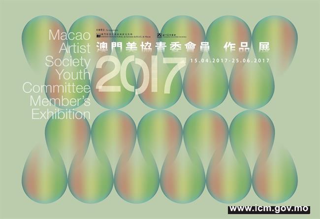 201741116612 201741116612
