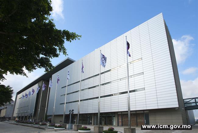 澳門藝術博物館 澳門藝術博物館