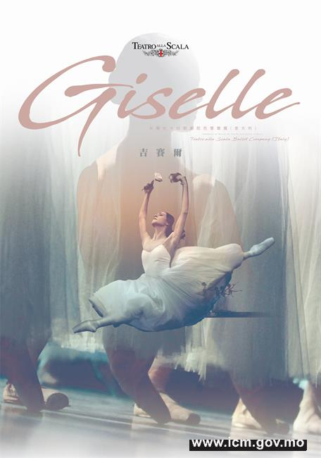 20180712170732_giselle posterfinalwhite(image)