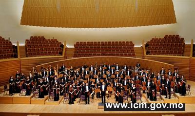 20180725091928_07-上海爱乐乐团  orquestrafilarmonica de xangai©韩军han jun