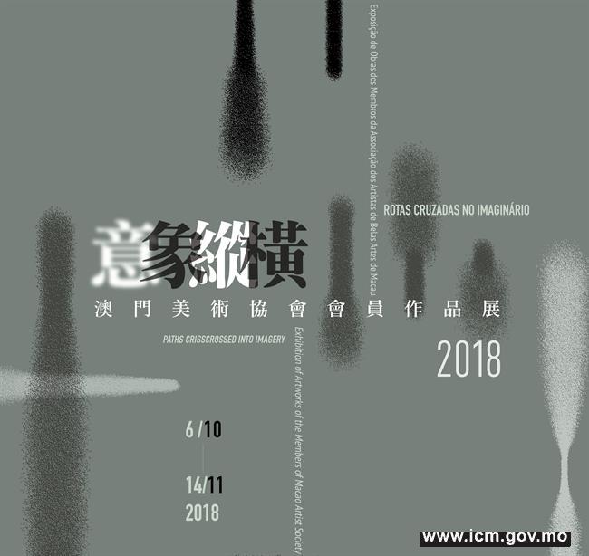 20181003160804_01