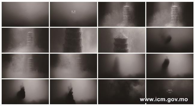 """20181025170505_圖2:《爍園—管懷賓作品展》錄像作品""""  流隙"""""""