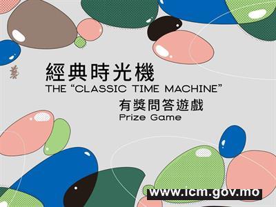 20190425090333_05-game banner - 複製