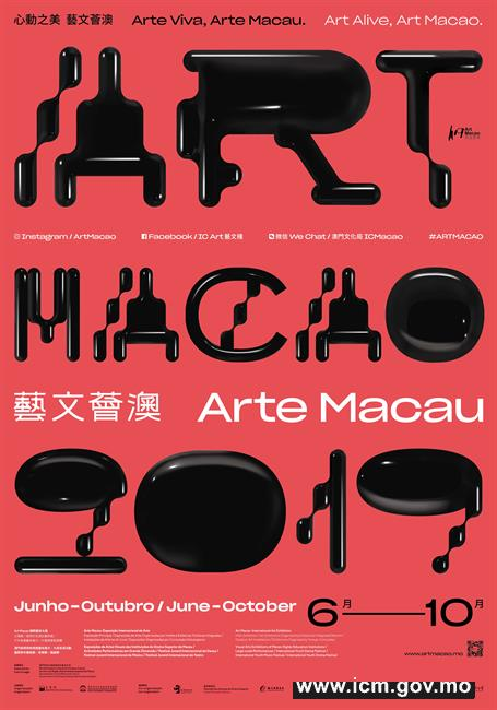 20190429175351_art macao_poster_final output