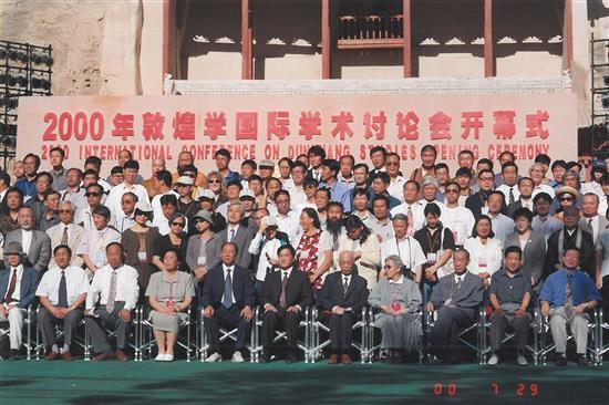2000年,饶教授出席於敦煌莫高窟举行「敦煌藏经洞发现100周年」及「2000年敦煌学国际学术讨论会」。 05