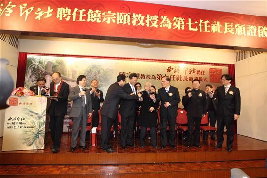 2011年7月17日,南京紫金山天文台将国际编号为10017的小行星命名为「饶宗颐星」。 09