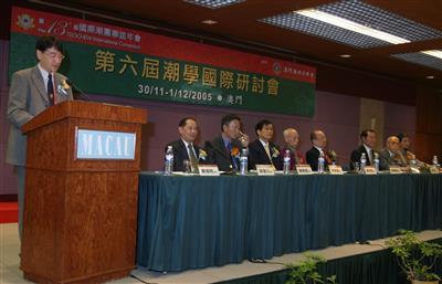 2006年11月4日,饒宗頤教授出席《普荷天地 —饒宗頤九十華誕荷花特展》開幕儀式。(民政總署提供)