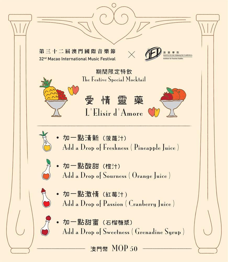 20180827154533_menu