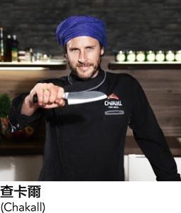 20190620100420_chef1c