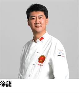 20190620100421_chef2c