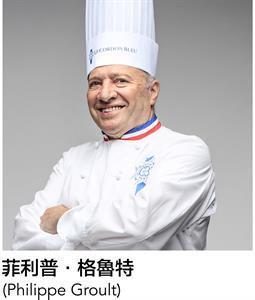 20190620100421_chef3c
