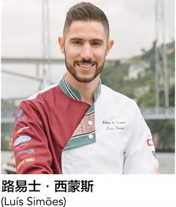 20190620100421_chef4c