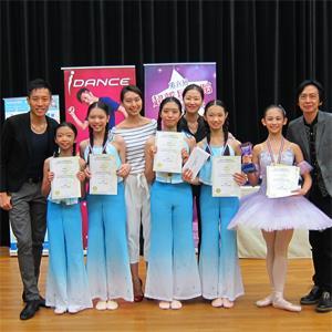 Escola de Dança do Conservatório de Macau conquista Medalha de Ouro no 6.º Concurso Dancing Star de Hong Kong